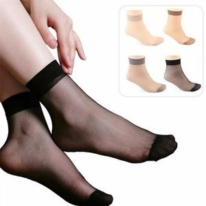 🌟New list! 🌟 4 pack nylon socks
